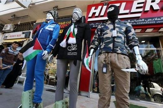 gaza-hitler-store-with-knives
